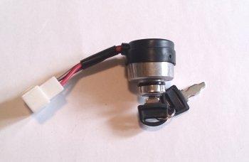 Bruder Baugeräte - Zündschlüssel für Stromerzeuger EINHELL