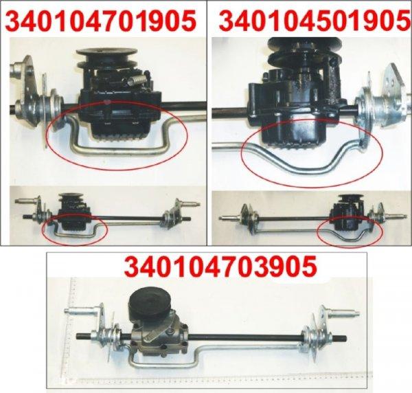 Seilzugstarter Starter passend für Einhell ROYAL N-BM 46 S-SE Benzin Rasenmäher